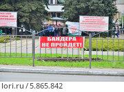 """Купить «Плакат """"Бандера не пройдет"""" возле горсовета , г. Мариуполь», фото № 5865842, снято 21 февраля 2020 г. (c) Евгений Струков / Фотобанк Лори"""