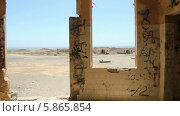 Купить «Заброшенный лепрозорий в городке Абадес. Тенерифе, Канарские острова», видеоролик № 5865854, снято 3 мая 2014 г. (c) Roman Likhov / Фотобанк Лори