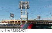 Купить «Здание футбольного стадиона Петровский на Петроградке, Санкт-Петербург», видеоролик № 5866074, снято 30 апреля 2014 г. (c) Кекяляйнен Андрей / Фотобанк Лори