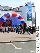 Купить «Народные гуляния», эксклюзивное фото № 5866122, снято 1 мая 2014 г. (c) Вероника / Фотобанк Лори