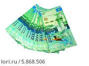 Купить «Двухтысячные купюры Казахстана на белом фоне», эксклюзивное фото № 5868506, снято 13 июля 2018 г. (c) Blekcat / Фотобанк Лори
