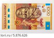 Купить «Новая юбилейная денежная купюра Республики Казахстан номиналом 1000 тенге», фото № 5876626, снято 5 мая 2014 г. (c) Анатолий Труков / Фотобанк Лори