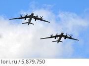 Купить «Стратегический ракетоносец Ту-95МС», фото № 5879750, снято 3 мая 2014 г. (c) Александр Гаврилов / Фотобанк Лори