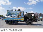 На параде (2012 год). Редакционное фото, фотограф Максим Цапко / Фотобанк Лори