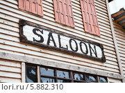 """Купить «Вывеска """"Saloon"""" на фасаде деревянного строения», фото № 5882310, снято 13 апреля 2014 г. (c) Кекяляйнен Андрей / Фотобанк Лори"""