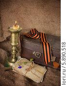 Купить «Георгиевская лента, старые фотографии и свеча», фото № 5890518, снято 10 мая 2014 г. (c) Наталья Осипова / Фотобанк Лори