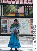 Девушка народа Тараумара, Мексика. Редакционное фото, фотограф Ludenya Vera / Фотобанк Лори