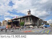 Сгоревшее здание Дома профсоюзов в Киеве на Крещатике (2014 год). Редакционное фото, фотограф Светлана Пирожук / Фотобанк Лори