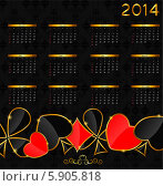Купить «Черно-золотой календарь на 2014 год с карточными знаками», иллюстрация № 5905818 (c) Юлия Гапеенко / Фотобанк Лори