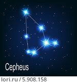 """Купить «Созвездие """"Цефей"""" на ночном небе», иллюстрация № 5908158 (c) Юлия Гапеенко / Фотобанк Лори"""
