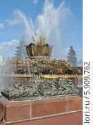 """Купить «Фонтан """"Каменный цветок"""" на ВДНХ (ВВЦ), Москва», эксклюзивное фото № 5909762, снято 7 мая 2014 г. (c) lana1501 / Фотобанк Лори"""