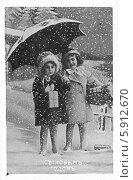 Дореволюционная новогодняя открытка. Стоковое фото, фотограф Копылова Ольга Васильевна / Фотобанк Лори