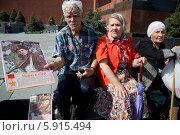 Купить «Пожилые люди держат портреты советских пионеров-героев Марат Казея, Вали Котика перед торжественной пионерской линейкой около мавзолея В.И Ленина на Красной площади», фото № 5915494, снято 18 мая 2014 г. (c) Николай Винокуров / Фотобанк Лори