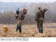 Купить «Разговор двух охотников», фото № 5916022, снято 2 мая 2014 г. (c) Павел Родимов / Фотобанк Лори