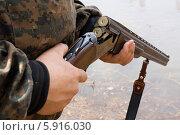 Купить «Заряжание охотничьего ружья», фото № 5916030, снято 3 мая 2014 г. (c) Павел Родимов / Фотобанк Лори