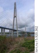 Купить «Русский мост весной, Владивосток», эксклюзивное фото № 5920362, снято 16 мая 2014 г. (c) Алексей Гусев / Фотобанк Лори