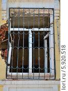 Купить «Пластиковое окно с решеткой и пулевыми отверстиями», фото № 5920518, снято 17 мая 2014 г. (c) Евгений Струков / Фотобанк Лори