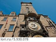 Купить «Знаменитые астрономические часы на Староместской ратуше, солнечный день, весна. Прага. Чехия», фото № 5930078, снято 25 апреля 2014 г. (c) E. O. / Фотобанк Лори