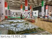 Купить «Экспозиция проектов и конкурсов на выставке Арх Москва», эксклюзивное фото № 5931238, снято 22 мая 2014 г. (c) Родион Власов / Фотобанк Лори
