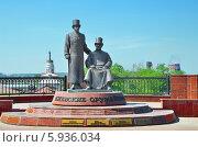 Купить «Памятник Ижевским оружейникам. Ижевск», эксклюзивное фото № 5936034, снято 22 мая 2014 г. (c) Agnes Chvankova / Фотобанк Лори