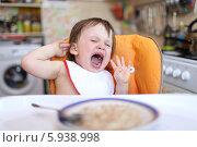 Купить «Малыш отказывается есть кашу», фото № 5938998, снято 20 мая 2014 г. (c) ivolodina / Фотобанк Лори