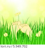 Купить «Босые ноги в траве», иллюстрация № 5949702 (c) elena_a / Фотобанк Лори