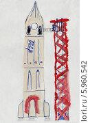 Купить «Детский рисунок. Запуск ракеты, СССР», иллюстрация № 5960542 (c) Александра Шалашова / Фотобанк Лори