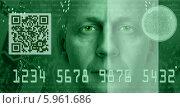 Купить «Концепция электронной коммерции», иллюстрация № 5961686 (c) bashta / Фотобанк Лори
