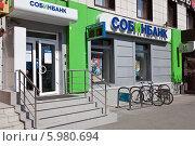 """Купить «Вывеска """"Собинбанк"""". Вход в отделение банка», фото № 5980694, снято 6 июня 2014 г. (c) Victoria Demidova / Фотобанк Лори"""