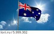 Купить «Australia national flag waving on flagpole», видеоролик № 5999302, снято 20 февраля 2020 г. (c) Wavebreak Media / Фотобанк Лори