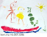 """Купить «Детский рисунок красками по мультфильму """"Кораблик"""" (муравей, цыплёнок, гусеница)», фото № 6001646, снято 8 июня 2014 г. (c) Наталья Горкина / Фотобанк Лори"""