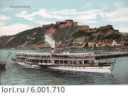 Купить «Колесный пароход  Frauenlob на фоне крепости Эренбрайтштайн. Рейн. Германия, 1895», фото № 6001710, снято 25 мая 2019 г. (c) Retro / Фотобанк Лори