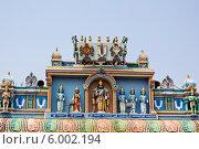 Купить «Ворота храма Вишну в Ченнаи», фото № 6002194, снято 15 февраля 2014 г. (c) Вячеслав Беляев / Фотобанк Лори