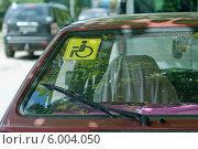Купить «Знак указывает, что за рулём  инвалид», эксклюзивное фото № 6004050, снято 27 января 2020 г. (c) Svet / Фотобанк Лори