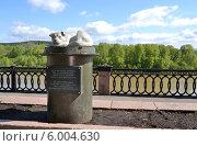 Купить «Памятник бездомной собаке в городе Кемерово скульптора В. В. Треска», фото № 6004630, снято 27 мая 2014 г. (c) александр афанасьев / Фотобанк Лори