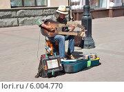 Купить «Мужчина играет на гитаре на улице Арбат», фото № 6004770, снято 12 июня 2014 г. (c) Овчинникова Ирина / Фотобанк Лори