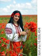 Купить «Украинская женщина в традиционной одежде стоит в поле с букетом маков», фото № 6006494, снято 12 июня 2014 г. (c) Эдуард Кислинский / Фотобанк Лори