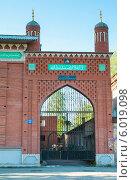 Фрагмент пермской соборной мечети (2012 год). Стоковое фото, фотограф Elena Monakhova / Фотобанк Лори