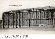 Купить «Оружейная палата в Кремле. Москва. Россия», фото № 6019318, снято 20 января 2018 г. (c) Юрий Кобзев / Фотобанк Лори