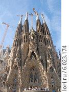 Храм Святого Семейства (Sagrada Familia), Барселона, Испания (2013 год). Стоковое фото, фотограф Svet / Фотобанк Лори