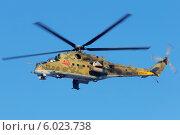 Купить «Армейский ударный вертолёт Ми-24», эксклюзивное фото № 6023738, снято 30 января 2014 г. (c) Александр Тарасенков / Фотобанк Лори
