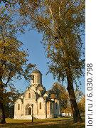 Купить «Спасский собор», фото № 6030798, снято 2 октября 2005 г. (c) Александр Смаков / Фотобанк Лори