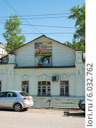 Фрагмент торговой бани мещанки Е.П. Кашиной (2012 год). Редакционное фото, фотограф Elena Monakhova / Фотобанк Лори