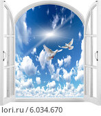Купить «Распахнутое окно в небо», фото № 6034670, снято 23 июня 2014 г. (c) Наталья Спиридонова / Фотобанк Лори