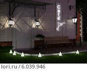 Купить «Скамейка и дверь в кафе. Вечер, фонари, освещение.», иллюстрация № 6039946 (c) FieryLion / Фотобанк Лори