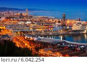 Купить «Порт в Барселоне. Испания», фото № 6042254, снято 5 апреля 2014 г. (c) Яков Филимонов / Фотобанк Лори