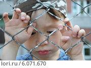 Купить «Мальчик плачет за оградой», фото № 6071670, снято 1 июля 2014 г. (c) Айнур Шауэрман / Фотобанк Лори