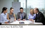 Купить «Business people having a meeting», видеоролик № 6073738, снято 12 ноября 2013 г. (c) Syda Productions / Фотобанк Лори