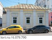 Купить «Старое здание в Перми», фото № 6079790, снято 14 мая 2012 г. (c) Elena Monakhova / Фотобанк Лори