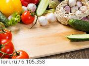 Купить «Fresh vegetables», фото № 6105358, снято 26 ноября 2013 г. (c) Sergey Nivens / Фотобанк Лори